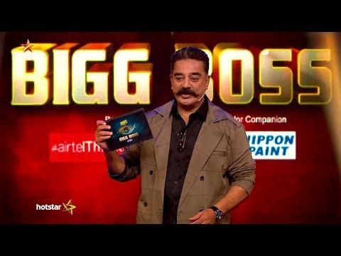 Bigg Boss 3 Promo 08-07-2019 Vijay TV Show Online