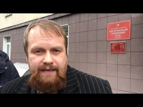 Подлый суд разжигает рознь. Дмитрий Дёмушкин. 17/03/17