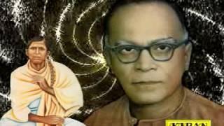 Hori Keno Abar Hori   হরি কেন আবার হরি   New Bengali Palagaan   Gouri Pandey   Kiran   Devotional