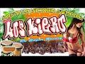 Grupo Los Kiero de Mix 2013