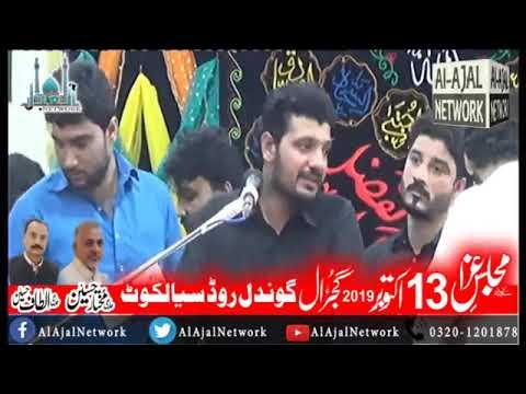Zakir Yasir Raza Jhandvi 13 October at Gujral,Sialkot