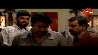 Ravanaprabhu Malayalam Movie Dialogue Scene By Napoleon | Mohanlal | Online Malayalam Full Movies