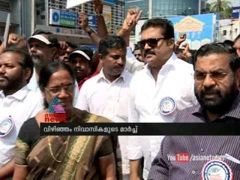 Suresh Gopi's Response on Vizhinjam Port