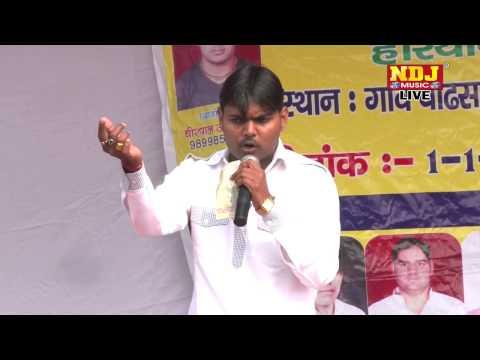 Haryanvi Sexy Ragni Yo Yo Ndj Music Lalita Lai Baba Ji Ka Thullu ( Badhsa Jhajjar Ragni Competition video