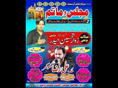 2 Rajab Live Majlis e aza 2019.....Talagang