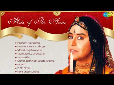 Best Of Ila Arun | Rajasthani Folk Songs | Resham Ka Rumaal video