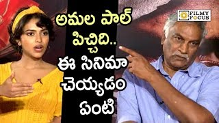 TammaReddy Bharadwaj Shocking Comments on Amala Paul || Aame Movie Team Interview