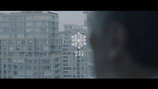 Video clip Akdong Musician(AKMU) - 얼음들(MELTED) M/V