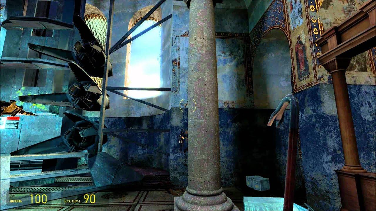 Распространяемый в составе комплектов half - life complete и valve complete pack уровень к игре