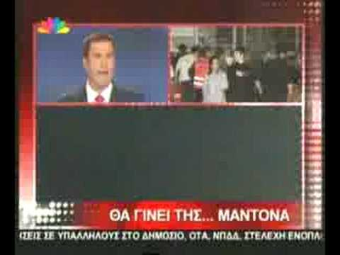 madonna in Greece in Athens news O.A.K.A.live STAR channel 3