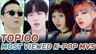 [TOP 100] MOST VIEWED K-POP MUSIC VIDEOS OF ALL TIME • December 2018