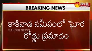 Tipper Hits Auto : Six Passengers Lost Life || Road Accident in Kakinada || Sakshi TV