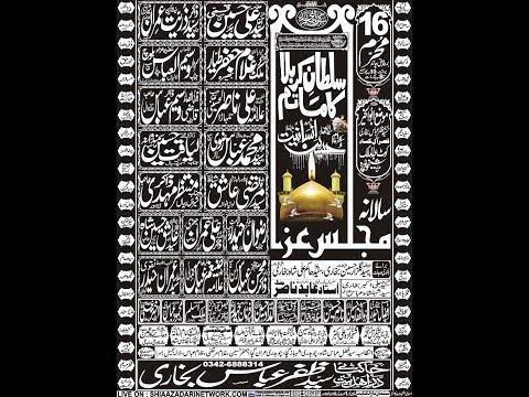 Live Majlis || 16 Muharram 2019 || Moza Abul Khair Kot Abdul Malik