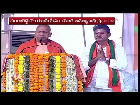 UP CM Yogi Adityanath Election Campaign In Sangareddy | Telangana Elections 2018 | V6 News