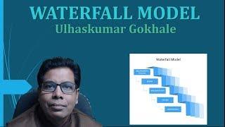 WATERFALL MODEL IN SOFTWARE ENGINEERING