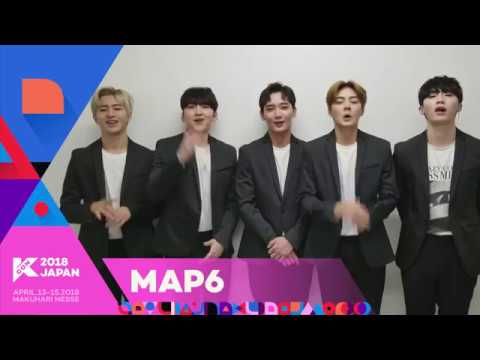 『KCON 2018 JAPAN』Message From MAP6