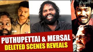 Some Of My Scenes Were Deleted From Puthupettai And Mersal - Puthupettai Jai Reveals