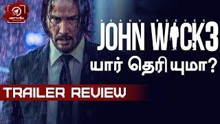 JOHN WICK CHAPTER 3: Parabellum Trailer Review http://festyy.com/wXTvtSSRKLeaks
