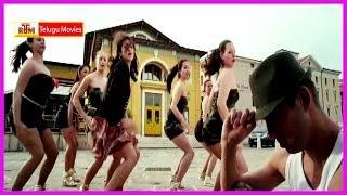 Pandavulu - Pandavulu Pandavulu Tummeda - Telugu Latest Movie Trailer - Promo Song