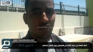 مصر العربية | أحفاد شهداء بني عديات الثائرة على الفرنسيين يرون ما فعل أجدادهم