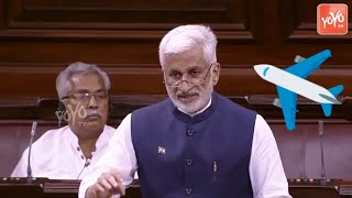 V Vijayasai Reddy Speech about Airports Authority of India (AERA) |  YSRCP | Budget 2019