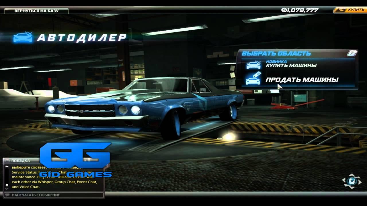 Посмотреть ролик - Need For Speed World Взлом денег nfs world взломы машин
