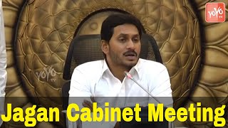 CM Jagan Cabinet Meeting About Budget 2019 | AP News | AP Politics | YCP vs TDP