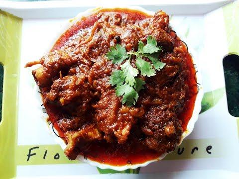 Mutton Rogan Josh|মাটন রোগন জোশ|Kashmiri Mutton Rogan Josh|Mutton Rogan Josh Recipe|rogan josh(dish)