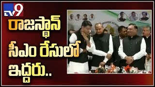 Congress to win Chhattisgarh, but who will be the Chief Minister?