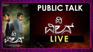 The Villain Public Review |  The Villain First Day First Show | LIVE | TV5 Kannada