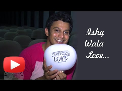 Adinath Kothare To Star In 11 Romantic Songs! - Ishq Wala Love - Upcoming Marathi Movie video
