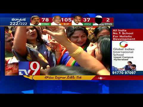 Karnataka Election Results 2018 - Will BJP begin horse trading? - TV9