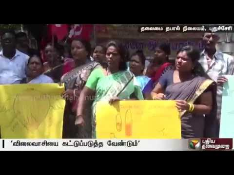 CPM protests against central government over price rise