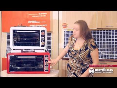 Видео как выбрать мини-печь