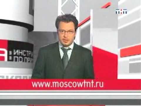 Иваново глазами Москвы