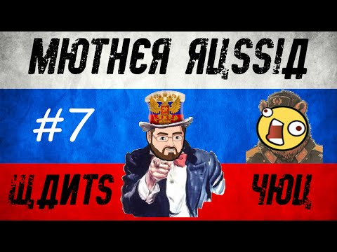 Democratic Russia [7] Soviet Union Hearts of Iron IV HOI4