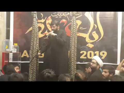 4th Majlis - AGHA KUMAIL MEHDAVI - Karbala - Iraq