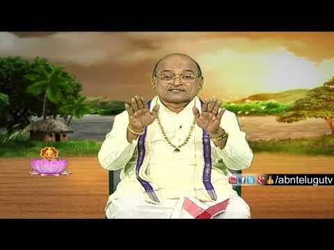 Garikapati Narasimha Rao about Money | Nava Jeevana Vedam | Episode 1446 | ABN Telugu