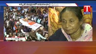Funeral of martyred Jawans  with full military honours Live Telugu
