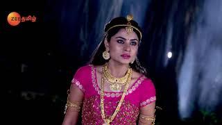 Naga Rani - Episode 438 - January 11, 2018 - Best Scene