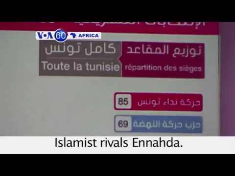 Nidaa Tounes party wins most seats in the Tunisian parliamentary elections - VOA60 Africa 10-30-2014