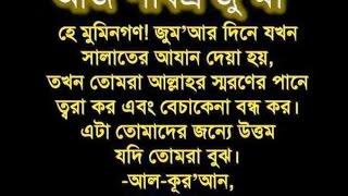 Bangla Waz Mawlana Abdul Khalek Shariotpuri|  Sub: religion