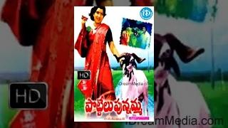 Pottelu Punnamma Telugu Full Movie | Mohan Babu, Jayamalini, Murali Mohan | Thyagaraajan | Mahadevan