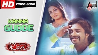 Download Dhimaku | Kanna Gudde  | Kannada Video Song  | Naveen Krishna | Paavani | Music : Arjun Janya 3Gp Mp4