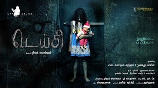 Daisy - Tamil Feature Film Motion Poster