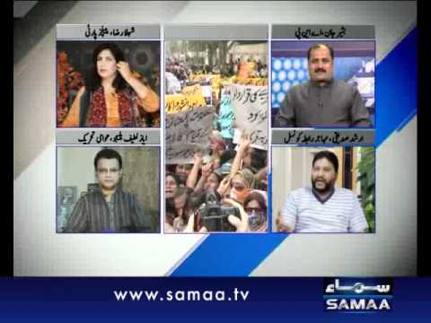 Faisla Aap Ka, May 30, 2012 SAMAA TV 2/3