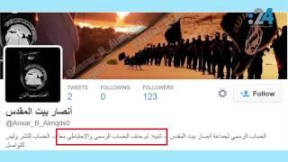 """نشرة تويتر: ما وراء """"مباشر أبوظبي"""" """"القطرية.. وماذا تقول لمن يتحداك؟"""