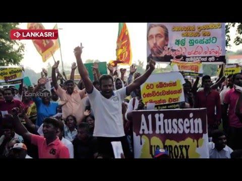 Wimal Weerawansa protest against U.N.High Commissioner Zeid Raad al-Hussein srilanka visit