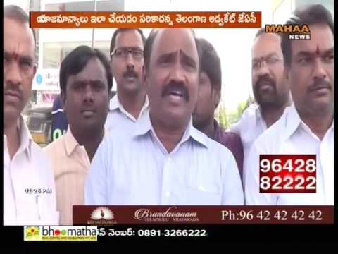 Telangana Advocates Fired on Private Educational Institutes || 02-05-2016 || Mahaa News