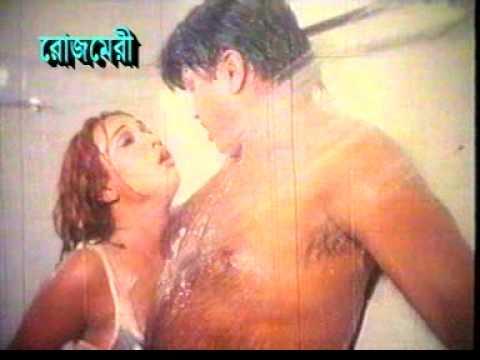 Amar chhoyay